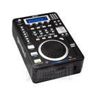 Gemini MPX-30E DJ CD/MP3 Player