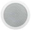 "Australian Monitor QF5A Quick-Fit 5w 5"" Ceiling Speaker"