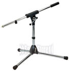 K&M 259/1 Short Mic Stand